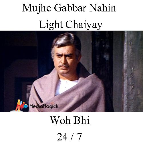 9 - Thakur