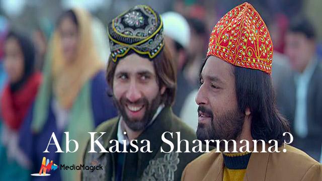 Ab kaisa sharmana #LoveWins