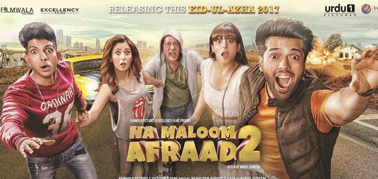 Na-Maloom-Afraad-2-Moviereview-mediamagick