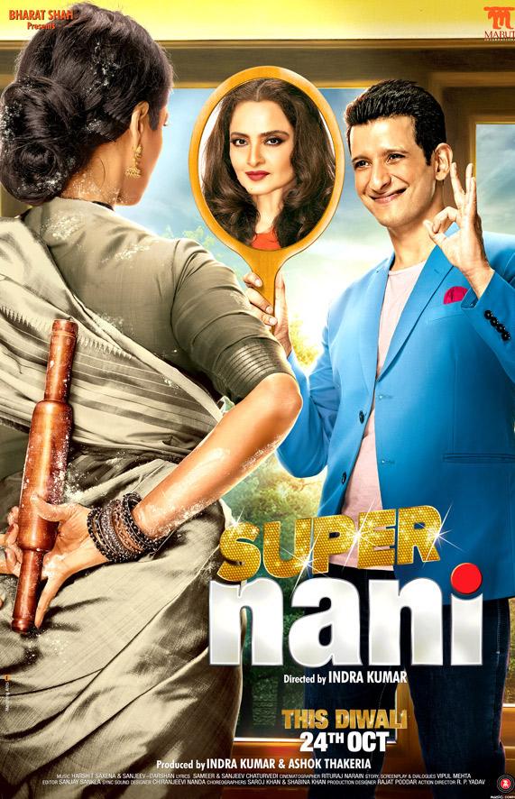 Poster super nani