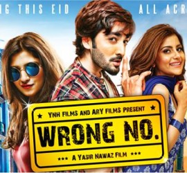Wrong No. – A Senseless Laugh Riot