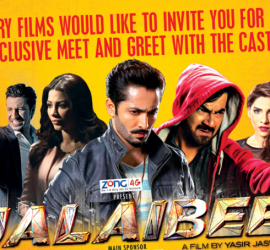Jalaibee – The Full On Entertainment At Bloggers Meet