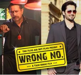 'Wrong No.' All Set To Release This Eid-ul-Fitr