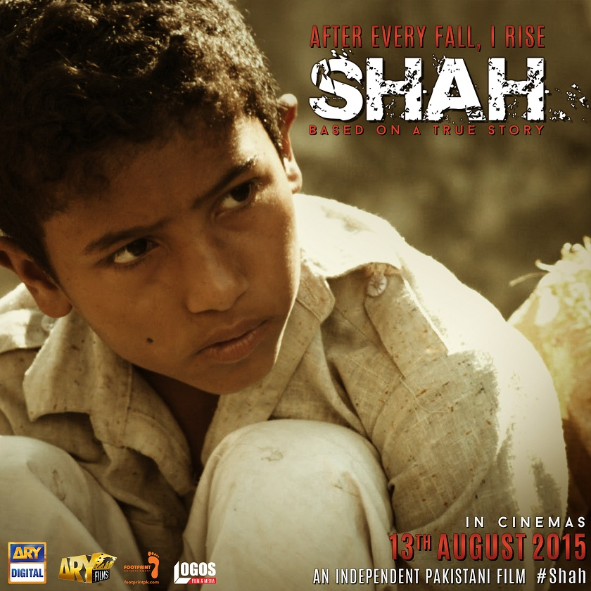 Film Still 1 - Distribution