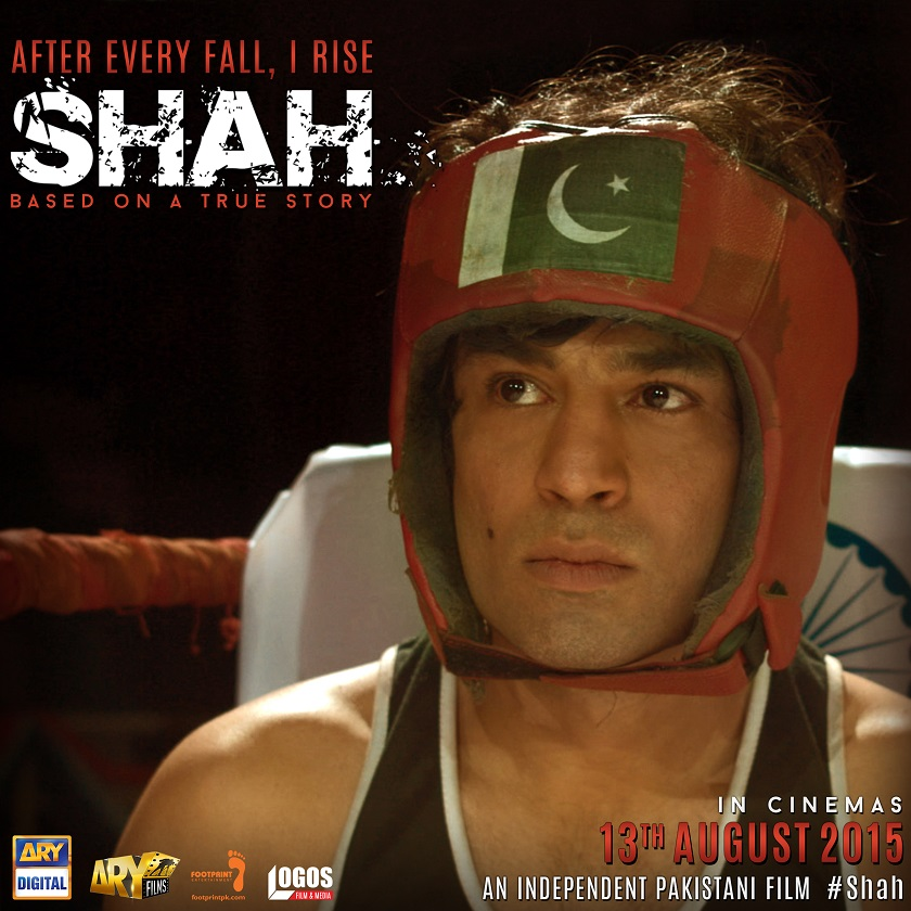 Film Still 25 - Distribution
