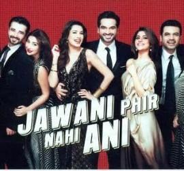 Jawani Phir Nahin Ani – A Senseless Comic Attempt