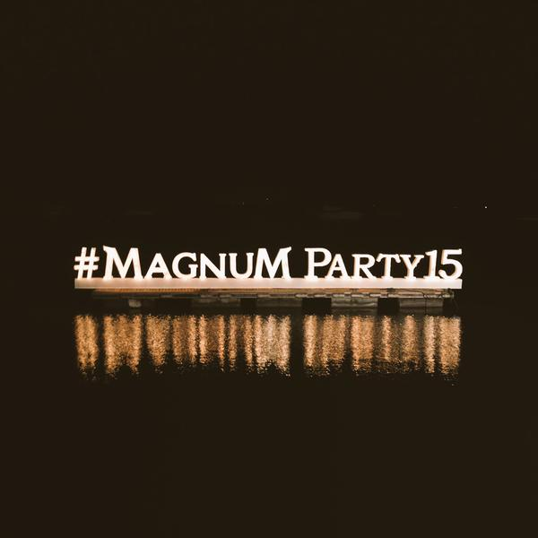 Magnum Party 2015 Cover