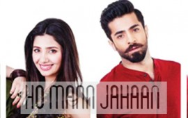Ho Mann Jahaan - Poster Revealed