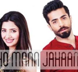 Ho Mann Jahaan – Poster Revealed