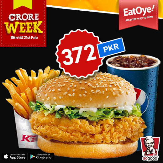 KFC-CW8