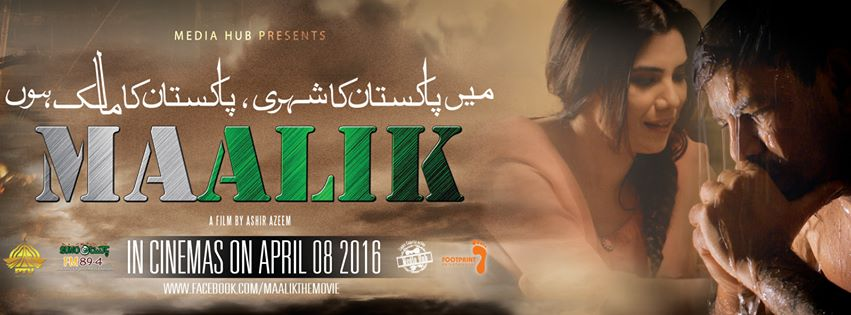 Maalik moie review