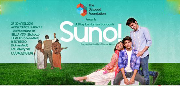 Suno---Arts-Council-Stage-Play-Review