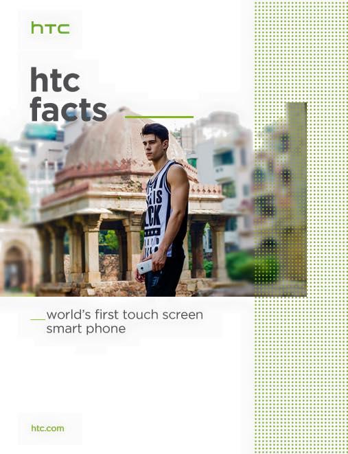 HTCPakistan