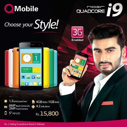 arjun kapoor Q mobile