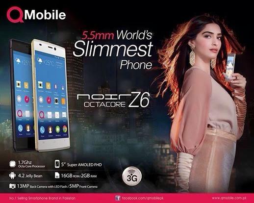 sonam kapoor q mobile