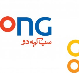 Zong – Inviting Agencies