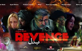 Revenge of the worthless movie review