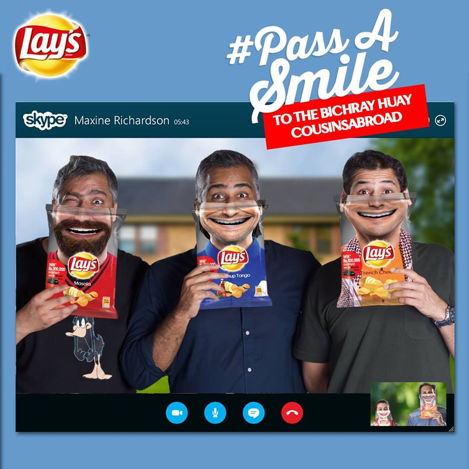 lays pass a smile 3