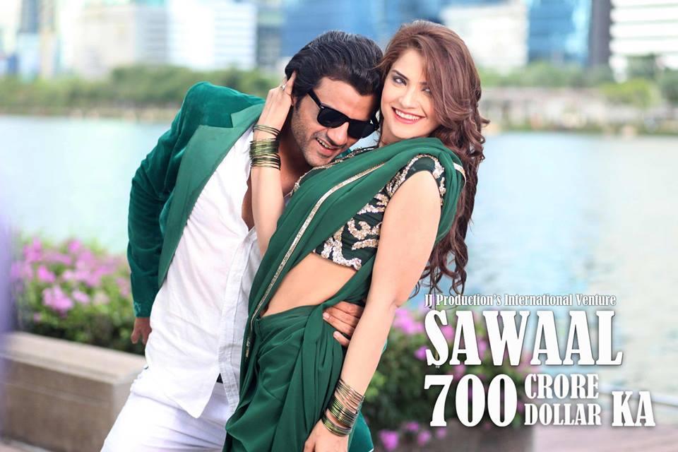 sawal 700 crore dollar ka 1