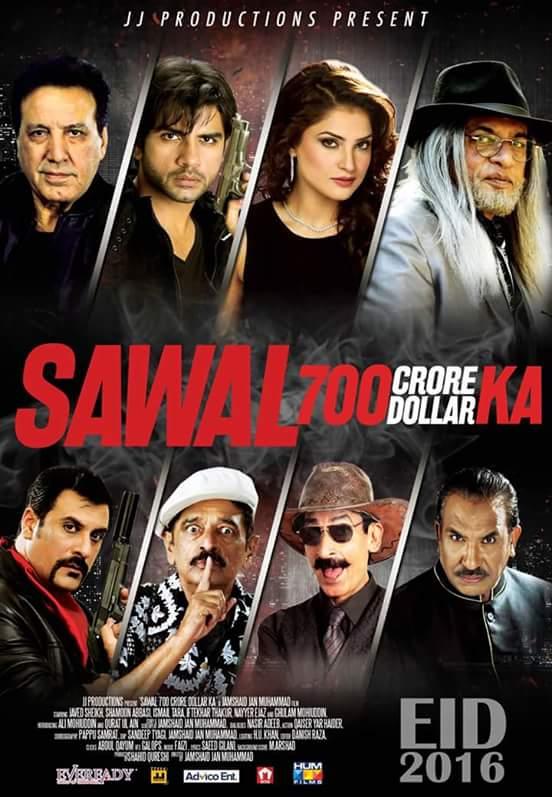 sawal 700 crore dollar ka 3