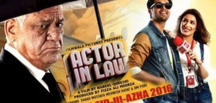 Actor In Law – The Mega Entertainer