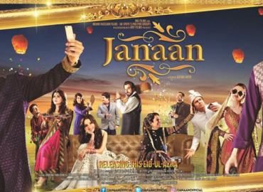Janaan – A Feather In Cap