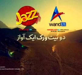 Dou Network Aik Awaz – Beautifully Executed TVC