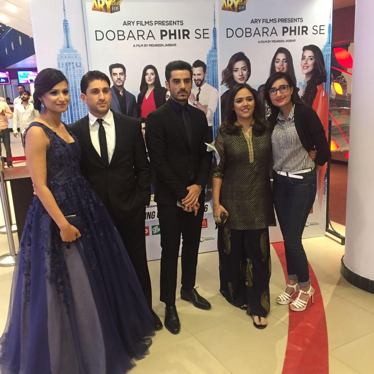 Team Of Dobara Phir Se At Karachi Premiere