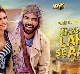 Lahore Se Aagey – High On Entertainment