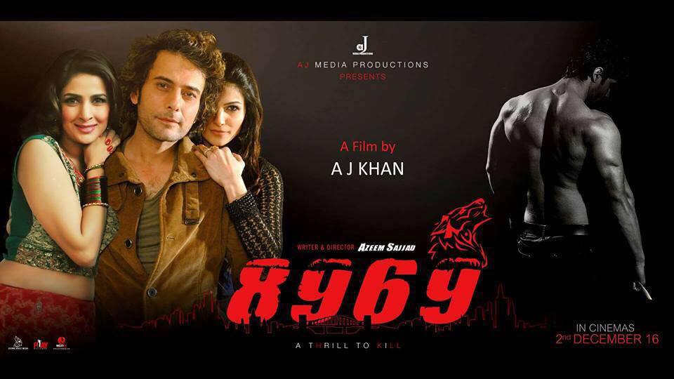8969-movie-review-a