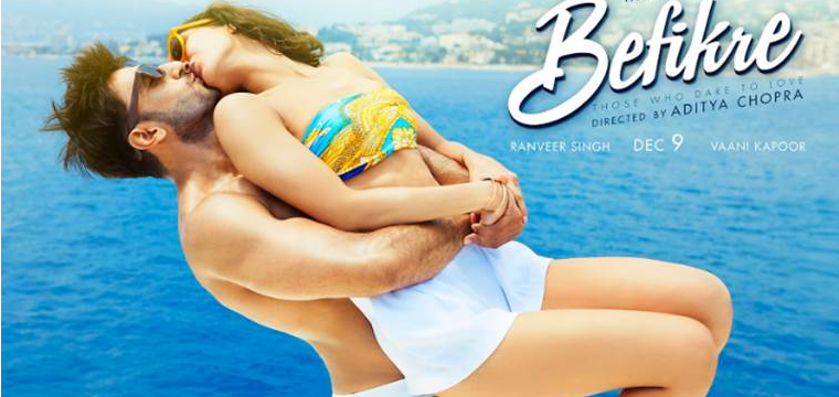 befikre-movie-review-mediamagick-2