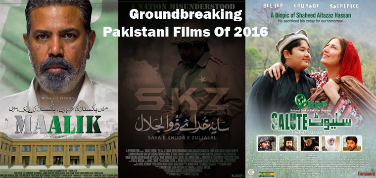 Groundbreaking Top 5 Pakistani Films Of 2016