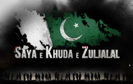 saya-e-khuda-e-zuljalal-4