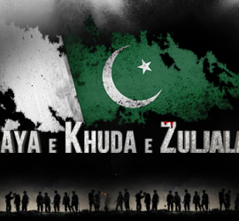 Saya-e-Khuda-e-Zuljalal – Missed Cannon Fire