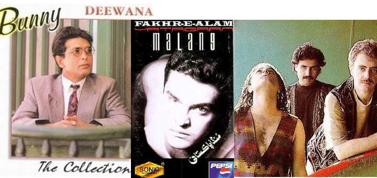 Pakistani Pop Music