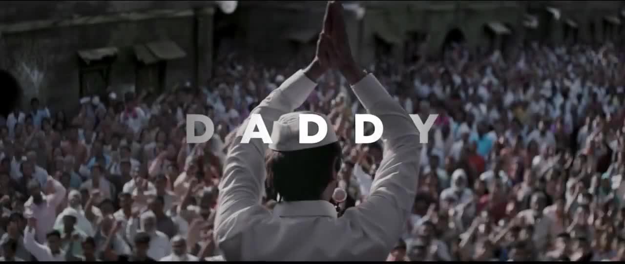 Daddy Teaser a