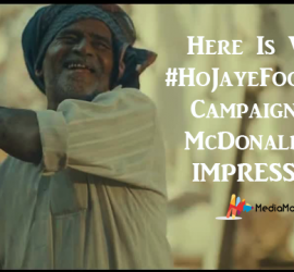#HoJayeFootball By McDonalds Is IMPRESSIVE – Here Is Why!
