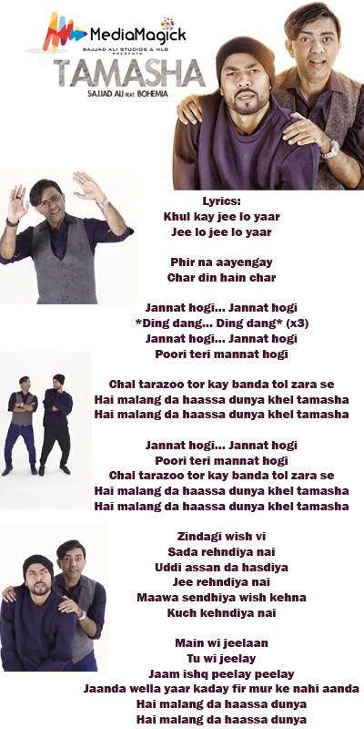 tamasha-sajjad-ali-bohemia-lyrics
