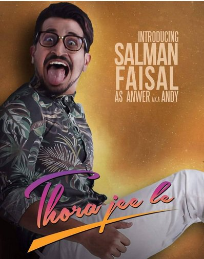 thora jee le movie review mediamagick 2