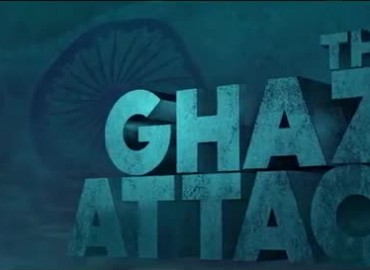 The Ghazi Attack – Official Trailer Is Out