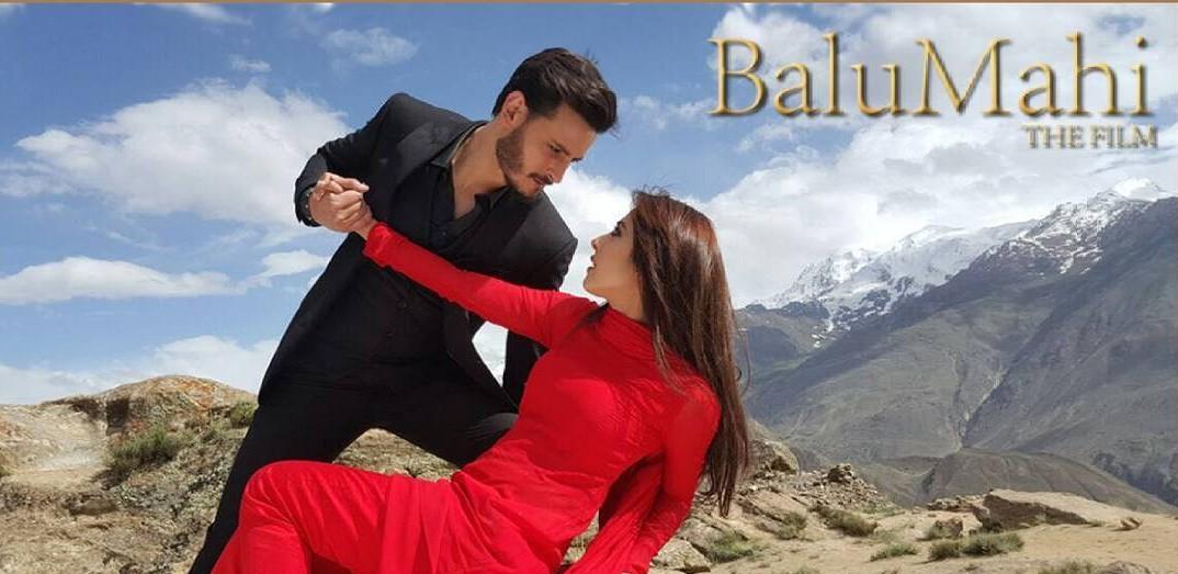 balu mahi movie review 2
