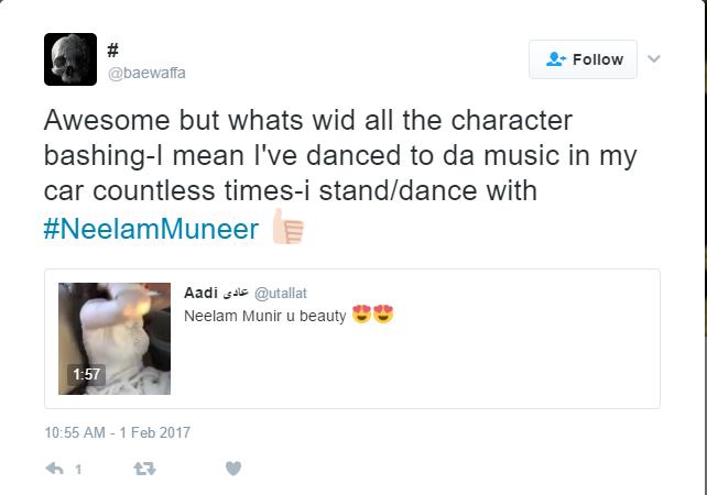 Neelam Munir
