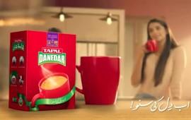 Tapal Danedar Chai TVC 1