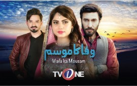 wafa ka mausam feature mediamagick