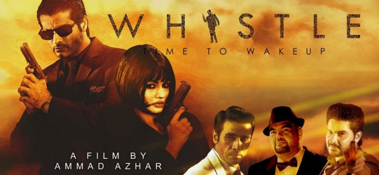 whistle pakistani movie mediamagick