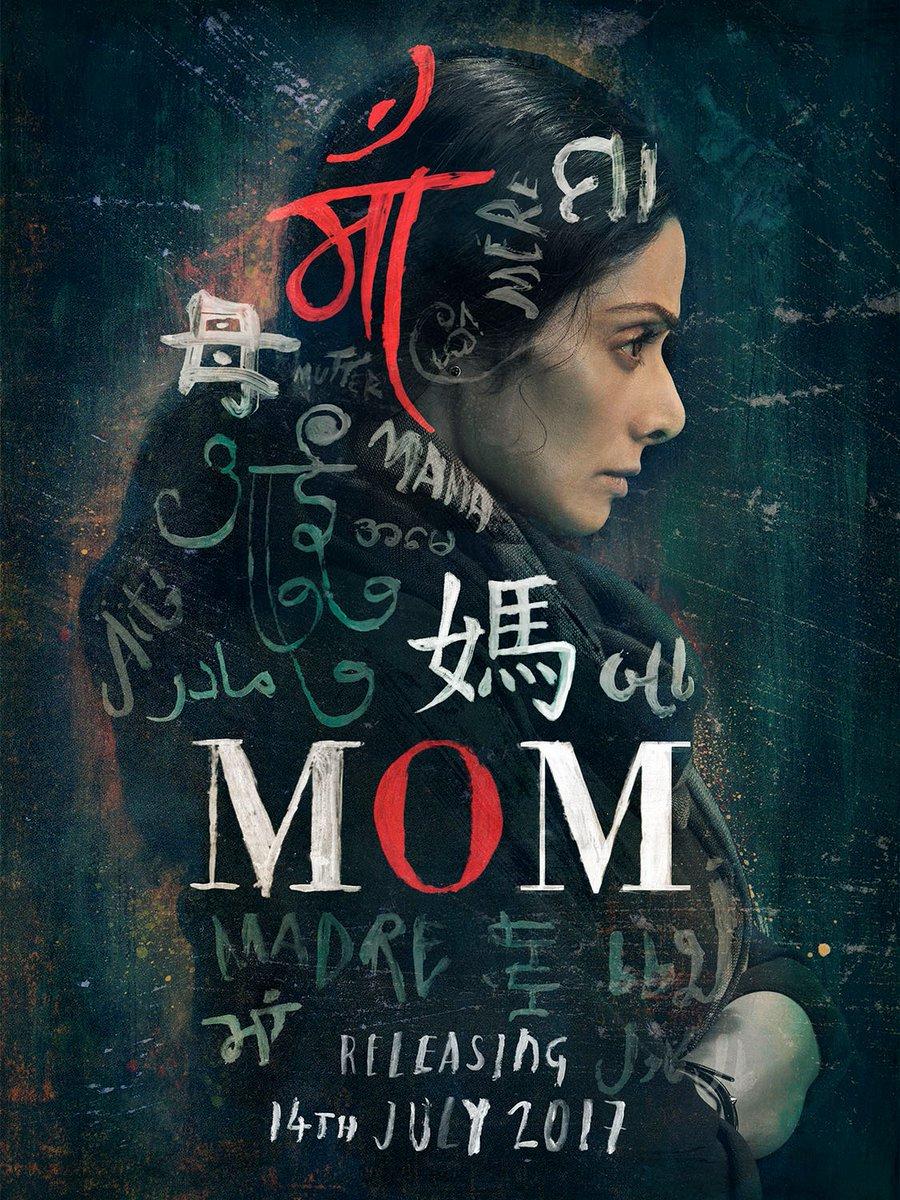 Mom-Sridevi