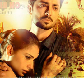 Another Disastrous Trailer Is Out – Tum Hi Ho