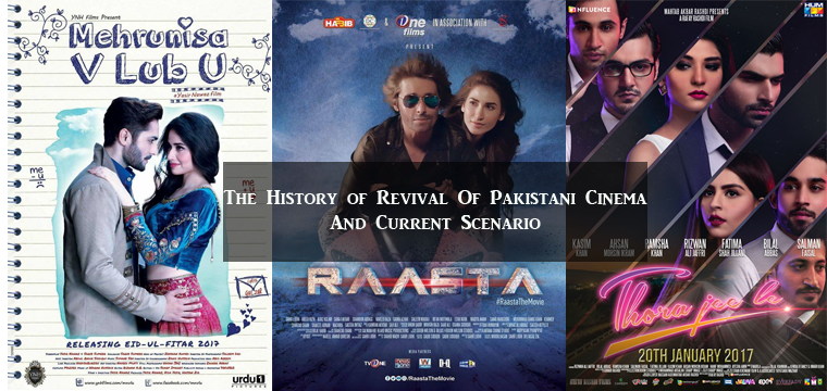 history-of-Pakistani-Cinema