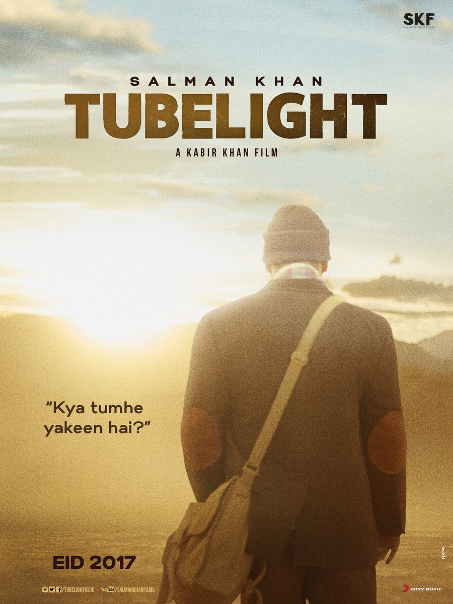Tubelight poster mediamagick a