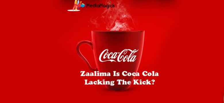 Coca Cola Copying ads